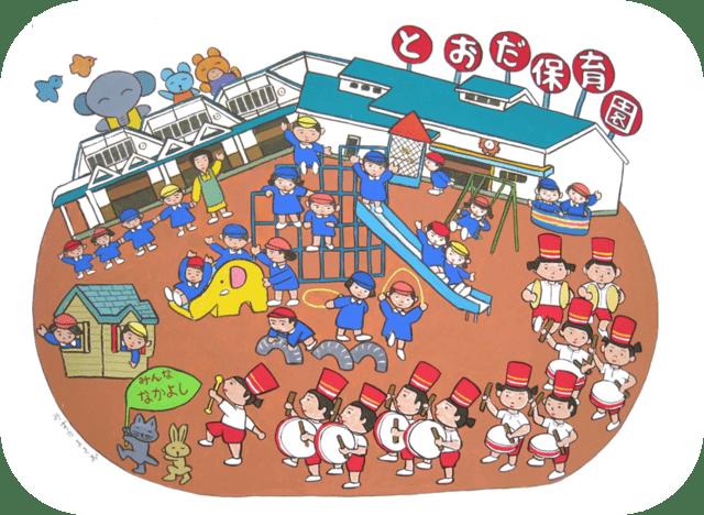ホームページ 益田 市